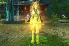 Cosmos-Amarelo-WesleyHP-2