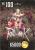 65000 ROPs – Ragnarok Online